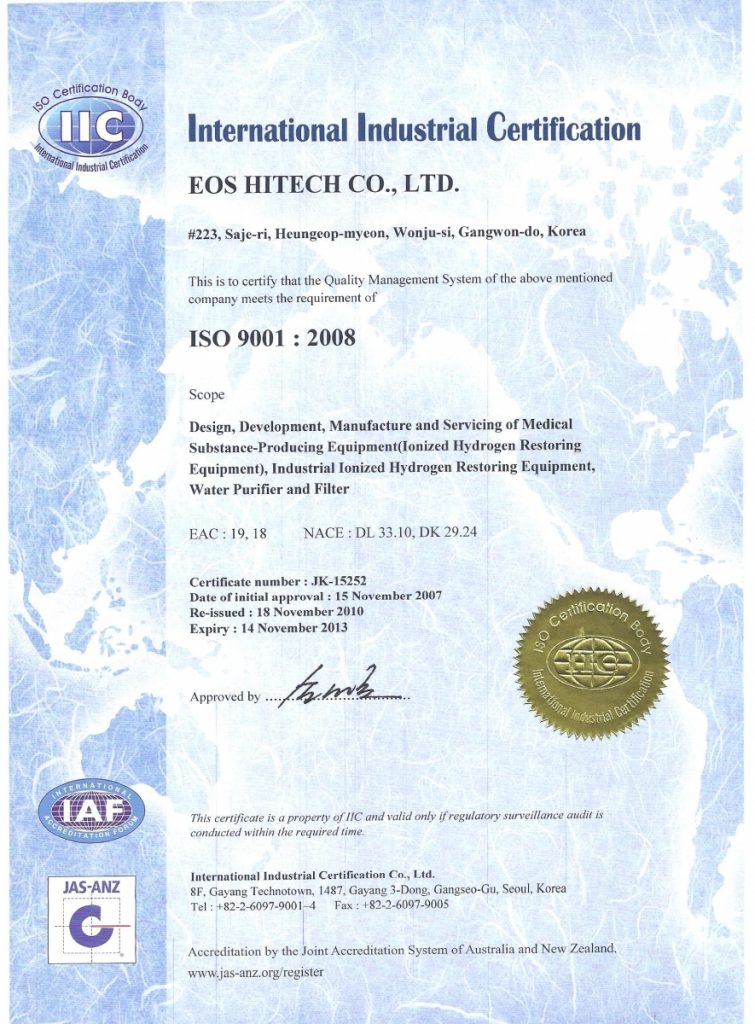 ISO 9001+¦¦«