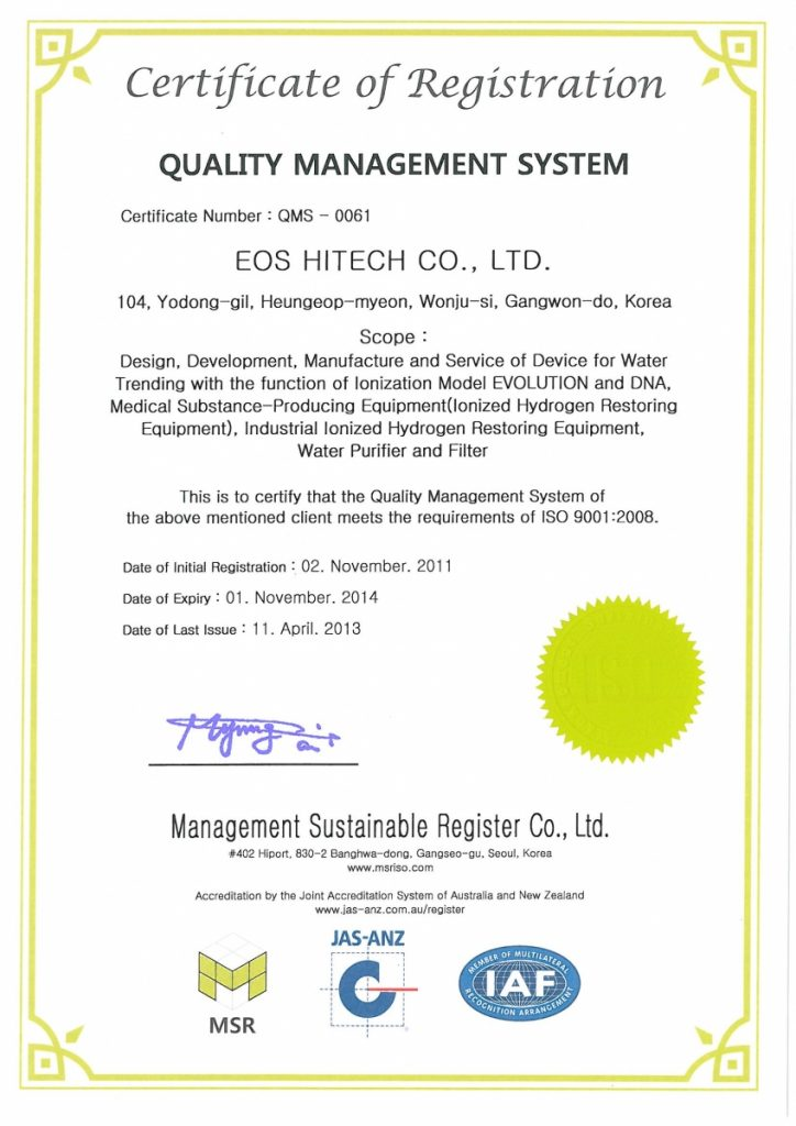 ISO9001_new