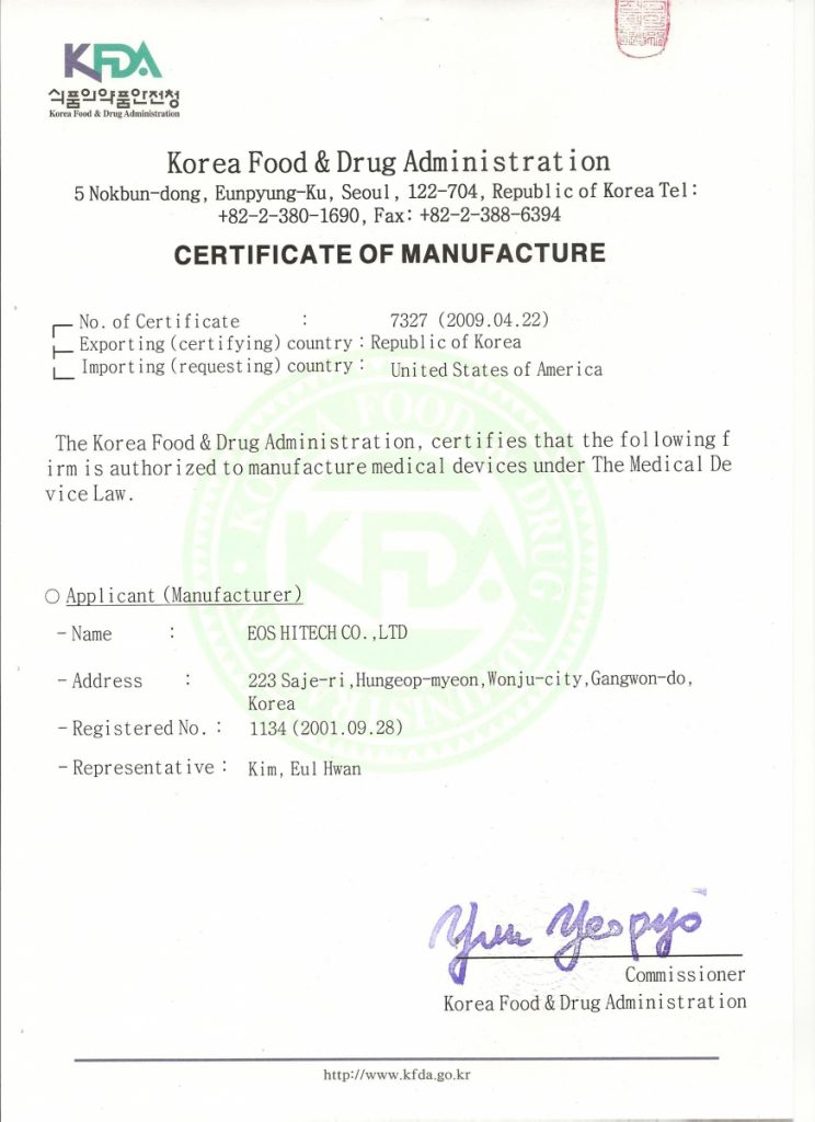 KFDA_certificate of manufacture