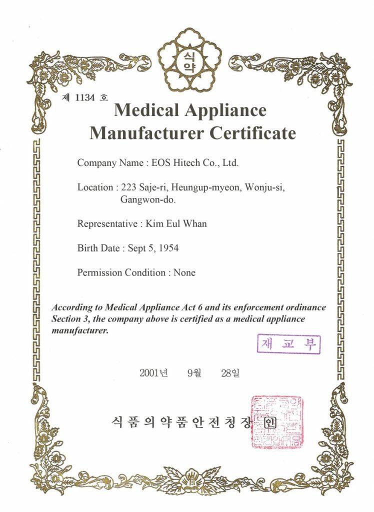 Manufacturer-Certificate(eng)